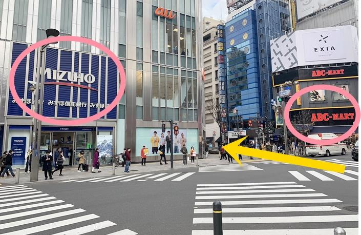 ジェニークリニック新宿東口院行き方・アクセス