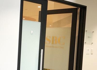 sbc入口