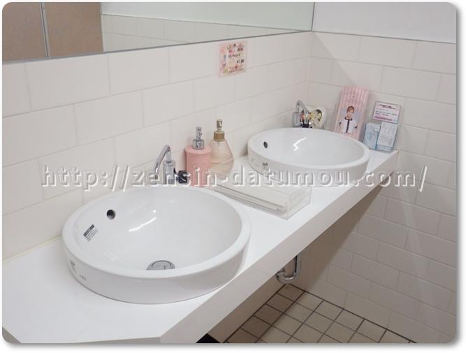 キレイモ東口トイレ